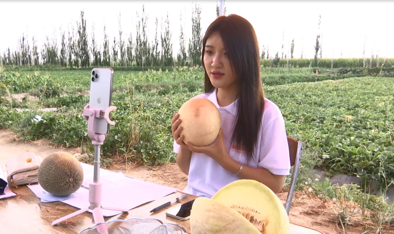 """瓜州:直播带货助力特色农产品打开""""云销路"""""""